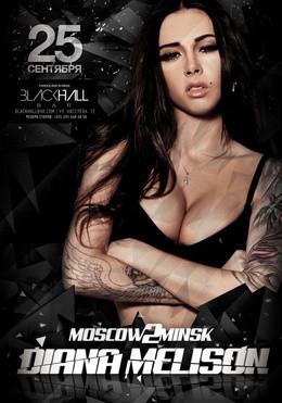 Moscow2Minsk: специальный гость Диана Мелисон