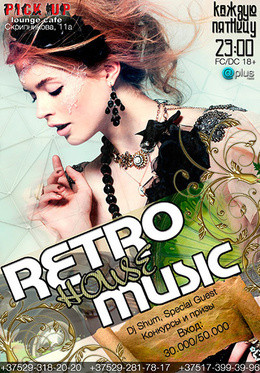 Retro house music