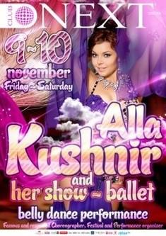 Алла Кушнир и ее шоу (Киев)