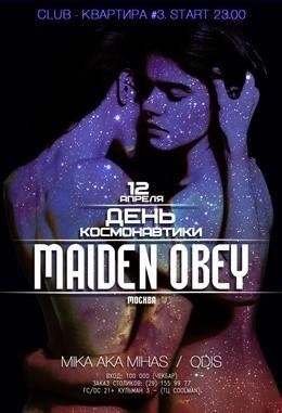 День космонавтики — Maiden Obey (ru)