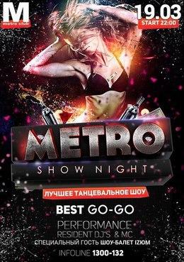 Metro Show Night