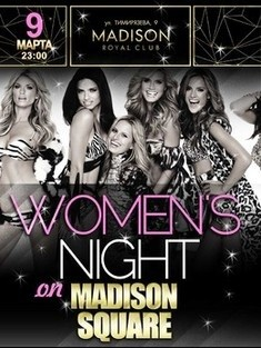 Women's night on Madison square