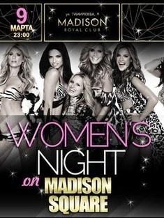 Women's night on Madison square