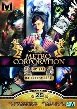 Metro Corporation
