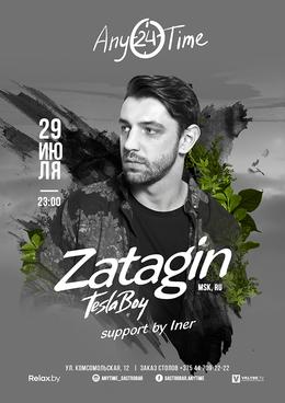 DJ Zatagin (Tesla Boy, Ru) & DJ Iner