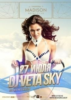 Dj Veta Sky. New mix presentation