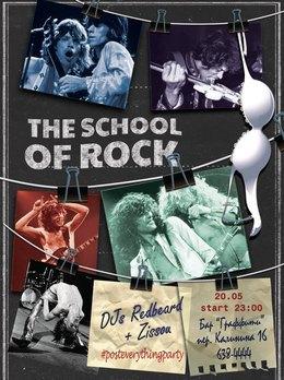 The School of Rock: Redbeard + Zissou