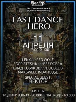 Last Dance Hero