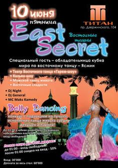 East Secret