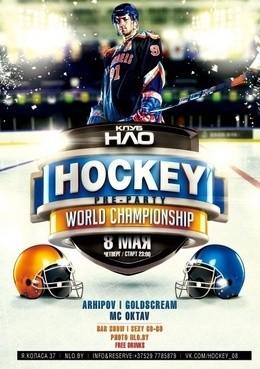 HOCKEY World Championship pre-party