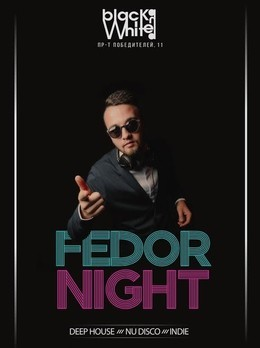 Fedor Night