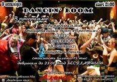 Dancing boom