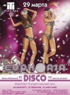 Euphoria Disco