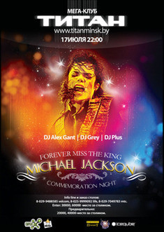 Michael Jackson commemoration night