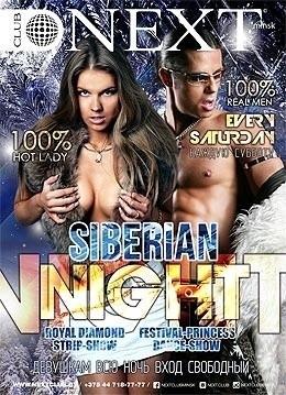 Siberian Night