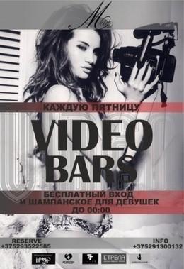 Video bars