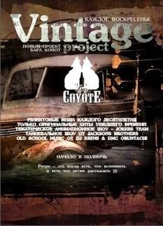Vintage project