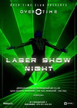Laser Show Night