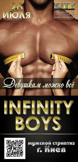Infinity Boys