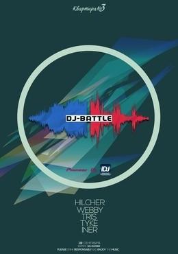 DJ-Battle 2013: 2 этап