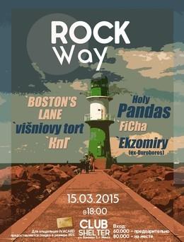 Rock Way