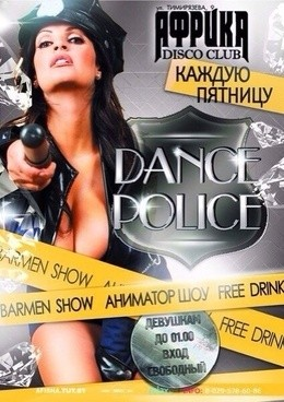 Dance Police