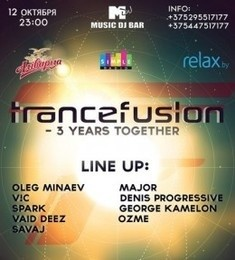 Trance Fusion - 3 years 2gether