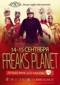 Freaks Planet
