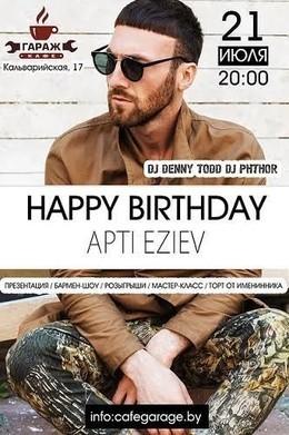 День Рождения Apti Eziev