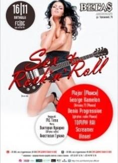 Sex & Rock 'n' Roll