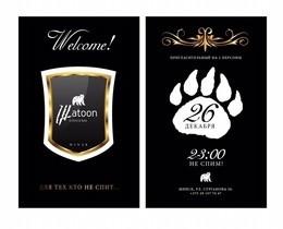 Открытие lounge bar «Шаtoon»
