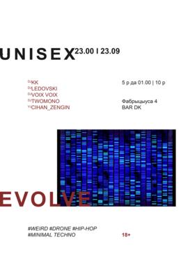 Unisex Evolve