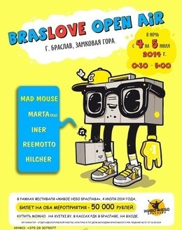 BrasLove open air