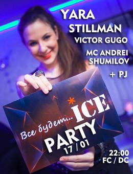 Все будет…ICE Party