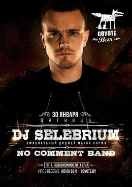 DJ Selebrium & No comment Band