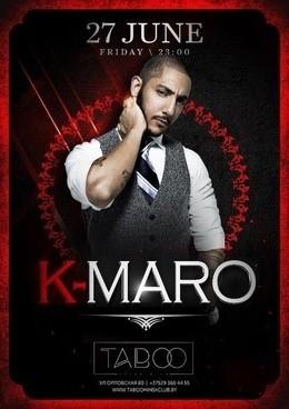 Концерт K'Maro