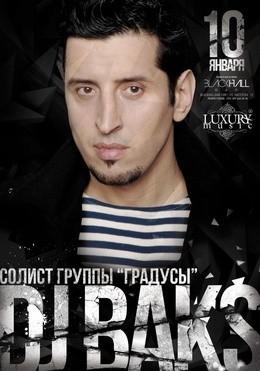 Dj Bak$ (солист группы Градусы) в Blackhall bar