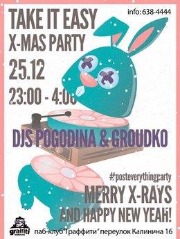 Pogodina & Groudko: New Year United Party