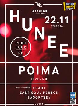 Hunee (Berlin) / Poima (RU / LIVE)