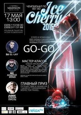 Ice Cherry 2015