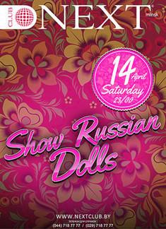 Show Russian Dolls
