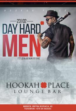 Day Hard Men, или День Мужика В Хуке!