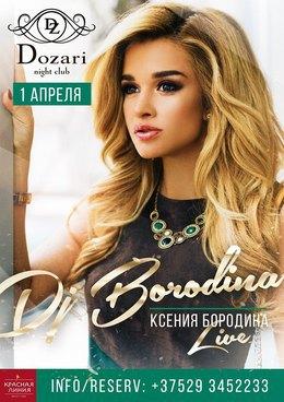 DJ Ksenia Borodina
