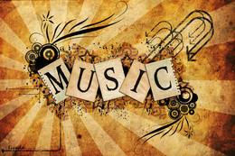 Музыкальный саквояжъ
