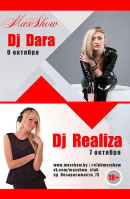 DJ Realiza & DJ Dara