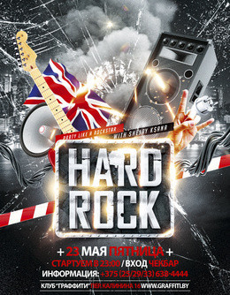 Party Like A Rockstar: DJ Ksana