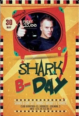 День Рождение Dj SHARK