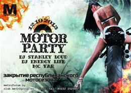Motor party