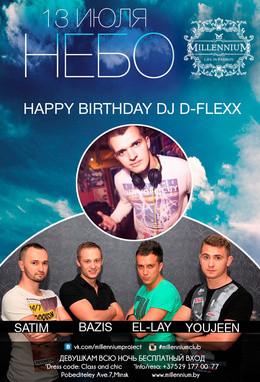 Небо. День Рождения DJ D-Flexxa