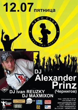 Dj Alexander Prinz